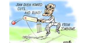 cartoon - Howard Cuts and Runs